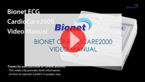 Bionet CardioCare2000 Video Manual